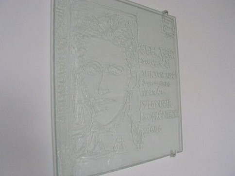 2008 FAUGUET tableau verre