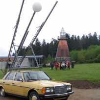 """Sternschnuppe"", Michael SAILSTORFER, 2009"