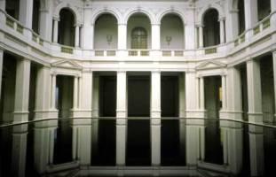 Erik SAMAKH ; Palais d'eau et crapauds 2001 ; Pièce d'eau & micro-modules solaires et sonores répartis dans le lieu ; Musée d'art contemporain, Santiago du Chili ; Photo ©Erik Samakh