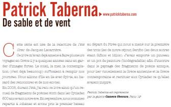 """expo """"de sable et de vent """"Patrick TABERNA, texte extrait du Dossier de presse Agence Révélateur 26e ITINÉRAIRES DES PHOTOGRAPHES VOYAGEURS BORDEAUX 2016"""